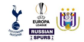Tottenham Hotspur - Anderlecht