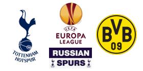 Тоттенхэм Хотспур - Боруссия Дортмунд Лига Европы 2015 2016