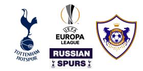 Тоттенхэм Хотспур - Карабах Лига Европы 2015 2016