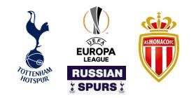Тоттенхэм Хотспур - Монако Лига Европы 2015 2016