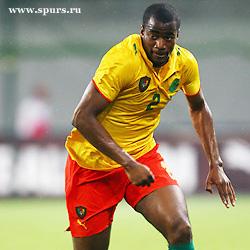 Себастьен Бассонг Тоттенхэм Ньюкасл сборная Камеруна