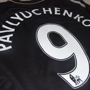 Roman Pavlyuchenko Tottenham Hotspur
