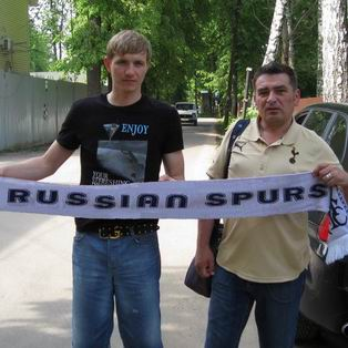 Роман Павлюченко Тоттенхэм Хотспур