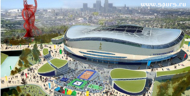 60-тысячный Олимпийский стадион в Стратфорде (проект Тоттенхэм Хотспур)