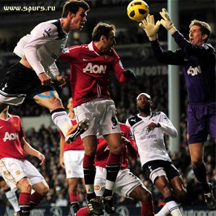 Тоттенхэм Хотспур - Манчестер Юнайтед 0:0