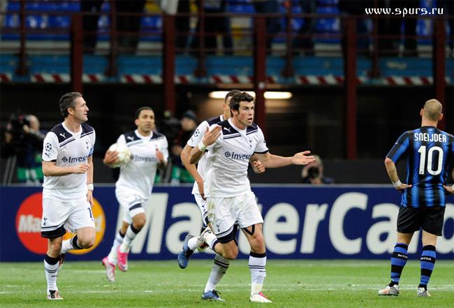 Интер Милан - Тоттенхэм Хотспур 4-3 Гарет Бэйл