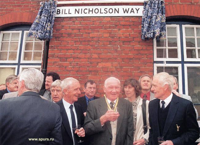 Bill Nicholson Tottenham Hotspur