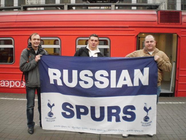 russian spurs русские Шпоры на матче Тоттенхэм - Интер 3-1