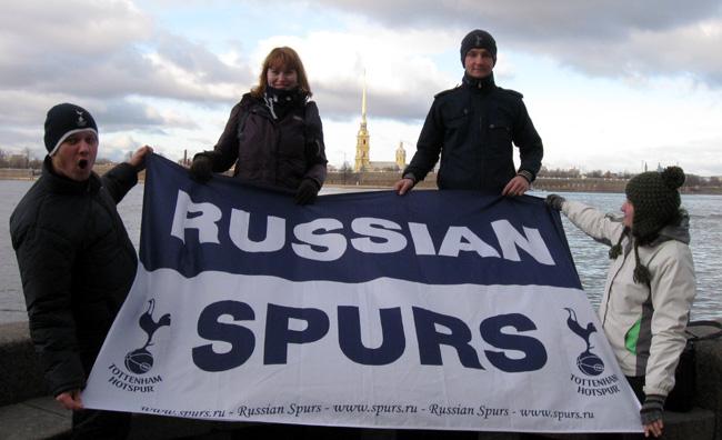 Tottenham Hotspur Russia