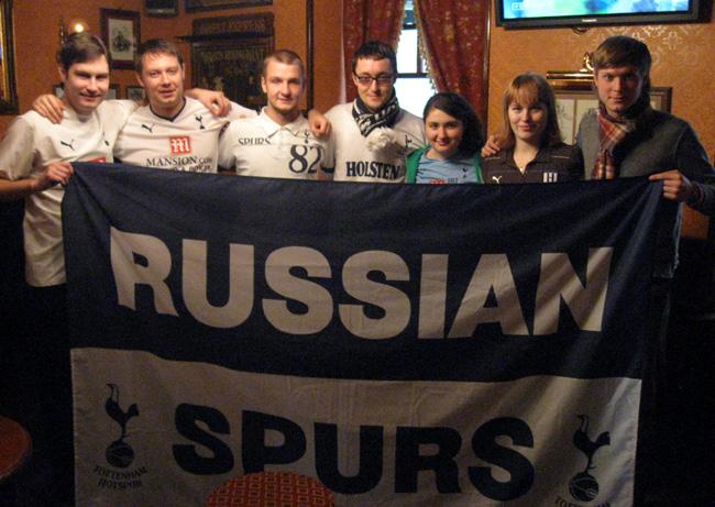 Russian Spurs Русские Шпоры болельщики Тоттенхэм Хотспур в России