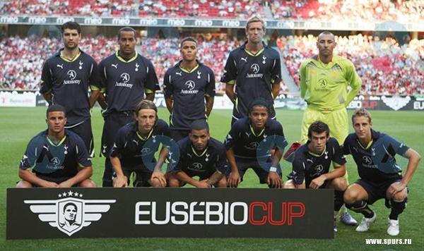 Бенфика - Тоттенхэм 0-1 Кубок Эйсебио
