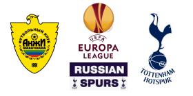 Анжи - Тоттенхэм Хотспур Лига Европы 2013 2014