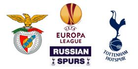 Бенфика - Тоттенхэм Хотспур Лига Европы 2013 2014