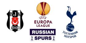 Бешикташ Стамбул - Тоттенхэм Хотспур Лига Европы 2014 2015