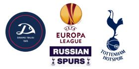 Динамо Тбилиси - Тоттенхэм Хотспур Лига Европы 2013 2014