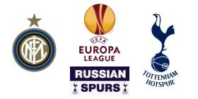 Интер Милан - Тоттенхэм Хотспур Лига Европы 2012 2013