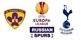 Марибор - Тоттенхэм Хотспур  Лига Европы 2012 2013