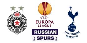 Партизан  - Тоттенхэм Хотспур Лига Европы 2014 2015