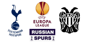 Тоттенхэм Хотспур - ПАОК Лига Европы 2011 2012