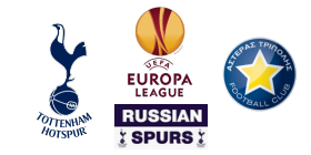 Тоттенхэм Хотспур - Астерас Триполис Лига Европы 2014 2015