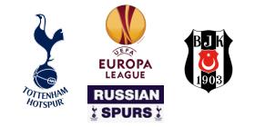 Тоттенхэм Хотспур - Бешикташ Стамбул Лига Европы 2014 2015