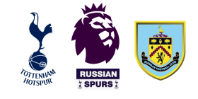 tottenham hotspur - burnley