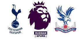 Tottenham Hotspur - Crystal Palace