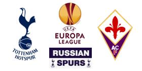 Тоттенхэм Хотспур - Фиорентина Лига Европы 2014 2015