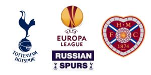 Тоттенхэм Хотспур - Хартс  Лига Европы 2011 2012