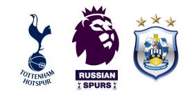 Tottenham Hotspur - Huddersfield Town