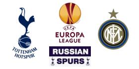 Тоттенхэм Хотспур - Интер Милан Лига Европы 2012 2013