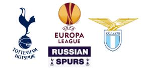 Тоттенхэм Хотспур - Лацио Лига Европы 2012 2013