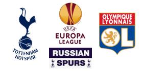 Тоттенхэм Хотспур - Олимпик Лион Лига Европы 2012 2013