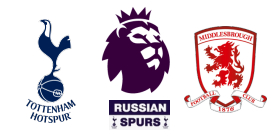 Tottenham Hotspur - West Bromvich Albion