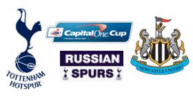 Tottenham Hotspur - Newcastle United