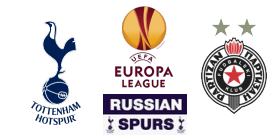 Тоттенхэм Хотспур - Партизан Лига Европы 2014 2015