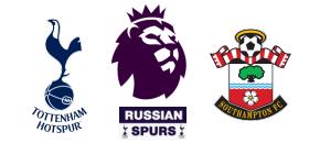 Tottenham Hotspur - southampton