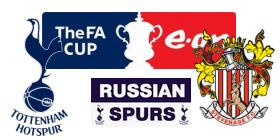 Tottenham v Stevenage