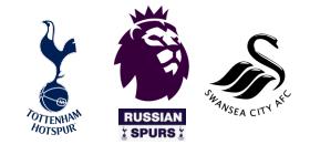 Tottenham Hotspur - Swansea City