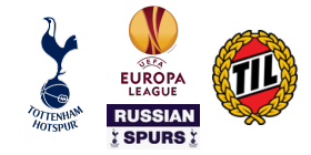 Тоттенхэм Хотспур - Тромсё Лига Европы 2013 2014