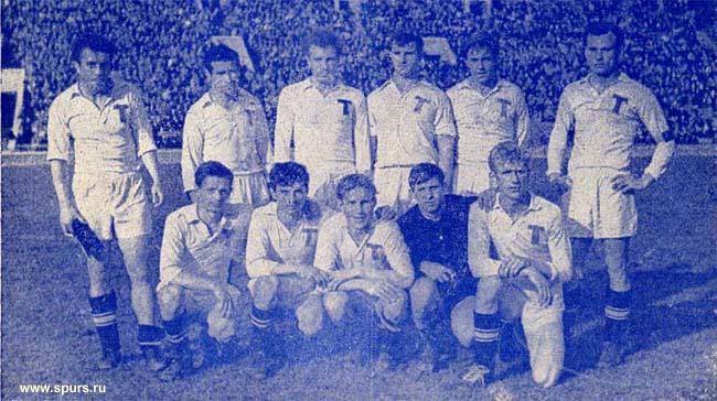 Tottenham Hotspur Torpedo Moscow 3:2 friendly 1959