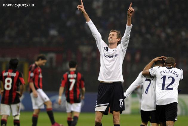 «Тоттенхэм Хотспур» встретит «Милан» на белом «Уайт Харт Лэйн»