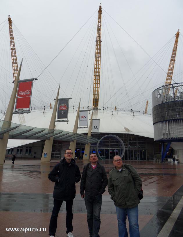 Русские Шпоры посетили стадион в Стратфорде