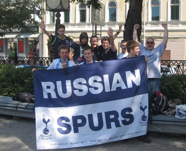 Russian Spurs на Чистых Прудах в Москве