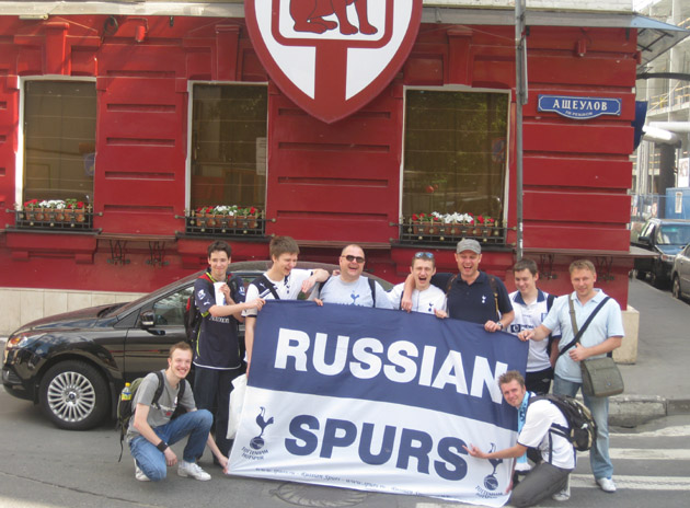 Russian Spurs у паба Bobby Dazzler