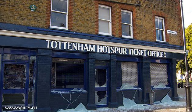 Район Тоттенхэм пострадал во время бунта: разрушенный вандалами Билетный Офис Тоттенхэм Хотспур