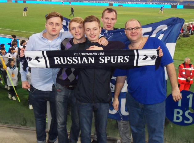 "Russian Spurs на матче ""Лацио"" - ""Тоттенхэм"""