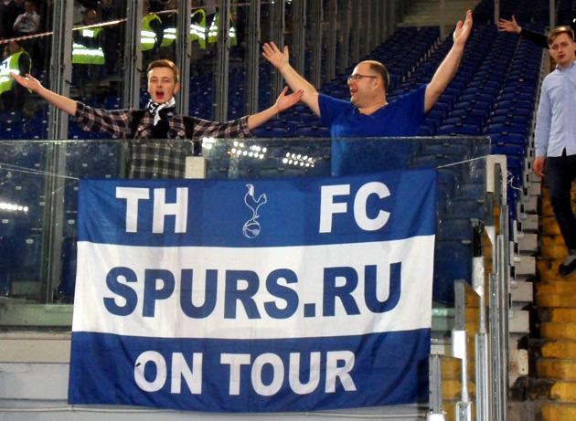 "Russian Spurs на матче ""Лацио"" - ""Тоттенхэм Хотспур"""