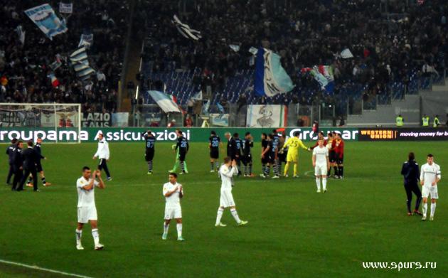 """Матч на """"Стадио Олимпико"""" окончен:  """"Лацио"""" - """"Тоттенхэм"""" 0:0"""