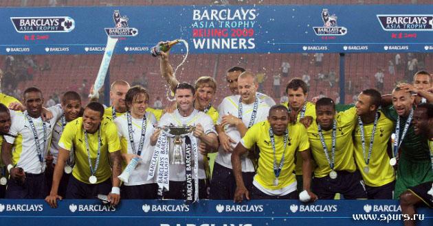 """""""Тоттенхэм Хотспур"""" выиграли Barclays Asia Trophy в 2009-м году"""
